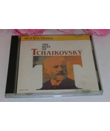 The Best Of Tchaikovsky 8 Tracks Gently Used CD BMG RCA Records 1989 - $12.99