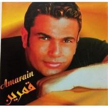 Amr Diab Amarain CD (Egypt)  - $4.95
