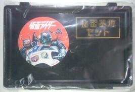 Medicom Toy Toei R  Etro Soft Vinyl Collection Shocker Secret Base Set M... - $184.14