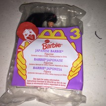 MCDONALD'S HAPPY MEAL JAPANESE  BARBIE 1995 # 3 new old stock vintage  2L - $4.08