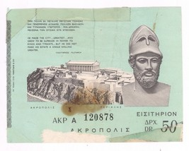 Large Athens Greece Deluxe Ticket Stub from THE PARTHENON! - $4.94