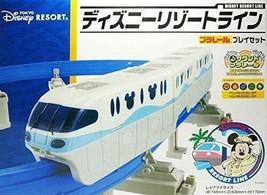 TOMY Sound Plarail Limited Vehicle Disney Resort Line Play Set Japan w/ Tracking - $149.25