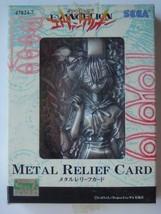 SEGA Amada METAL RELIEF CARD Evangelion M-01 Rei Ayanami 1997 New Unopen... - $99.99