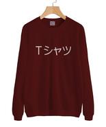 Deku Boku no Hero Academia Sweater Sweatshirt MAROON - $30.00