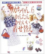Rare! Licca-chan Cute Dress-up #6 Japanese Handmade Doll Clothes Pattern... - $40.81