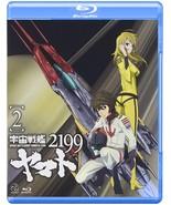 Space Battleship Yamato 2199 2 Japan Import English Subtitles Blu-ray - $33.00
