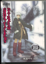 Ghost Talker's Daydream 1 GN Dark Horse Manga 2008 VF NM Rope Bondage cover - $4.94