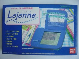 BANDAI Touch Panel Electronic Notebook Lejenne 1994 Horoscope Game Calendar etc - $215.90