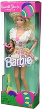 Barbie - Russell Stover Candies - Special Edition Doll from 1995 Mattel - $14.85