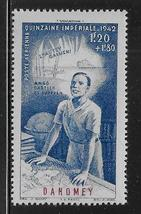 1942 Colonial Educational Fund Dahomey Airmail Stamp Catalog Number CB4 MNH