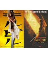 2 NEW Quentin Tarantino KILL BILL Vol 1 & 2 POSTERS Movie Uma Thurman 20x13 - $13.99