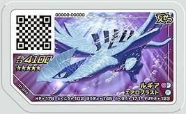 *Pokemon moth ole / D1-072 Lugia [grade 5] - $26.74