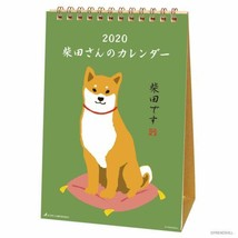 Active Corporation 2020 Calendar Shibatasan Dog Shiba Inu Desktop 127×187mm - $14.85