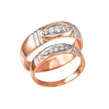 Diamond Wedding Ring Band Duo Set in Rose Gold - $329.98+
