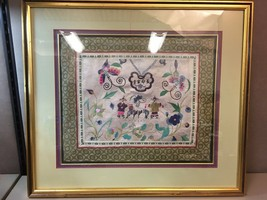 A Chinese Long-life Fortune Estate Embroidery Quilt Gilt Frame Silk - $302.93