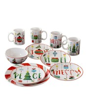 American Atelier Ornaments Holiday Dinnerware, Plates Bowls +++ - $24.99+