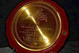"""The Betrayal""""  Commemorative Plate by The Ming Dynasty AA20-CP2335 Vintage Calho image 8"""