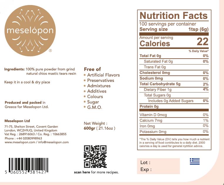 Greek Pure Chios Mastic,Mastiha powder For and similar items