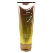 Bath & Body Works In The Sun Ultra Shea Body Cream 8 Oz. - $11.30