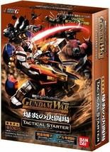Duel field of Gundam WAR Tactical starter 爆炎 - $50.80