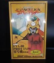 Gainax NAS Orient Hero Series Model kit Evangelion EVA-00 Port Type - $28.40