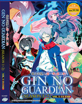 Gin No Guardian Season 1+2 Vol. 1-18 End SHIP FROM USA