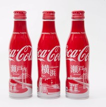 Yokohama & 2 Setouchi Coca Cola Aluminum Full bottle 3 250ml Japan Limited - $38.61