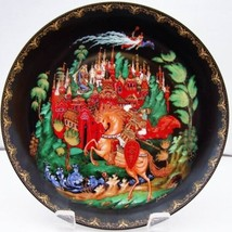 Russian Legends Ruslin & Ludmilla 1st Issue Porcelain Collector Plate - $19.89