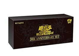20th Anniversary Set Box Yugioh Yu-gioh! Yu-gi-oh OCG Card Game - $72.45