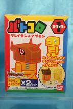 Bandai Digimon Tamers Batokoro Mini Figure Set Greymon n Agumon - $29.99