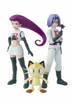 Bandai S.H.Figuarts Pokemon Team Rocket Japan version NEW F/S - $121.04