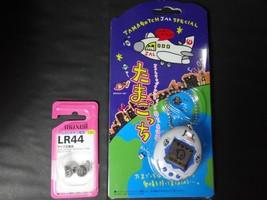 Mega Rare! BANDAI Tamagotchi JAL SPECIAL Not Sold in stores FREE SHIPPING - $62.65