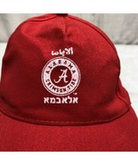 Alabama Hochrot Tide Einstellbar Strapback Kappe/ Hut Rot Hebräisch Marc... - $16.47