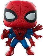 Funko POP Six Arm Spider-Man Exclusive - $34.29