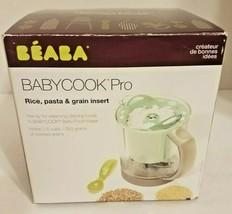 BEABA Babycook Pro Rice, Pasta, Grain Insert -Green - $10.67