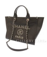 CHANEL Tote Bag Grained Calf Leather Black Deauville CC A57069 Italy Aut... - $3,780.92