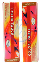 Wella Color Touch 3/68 Dark brown/Voilet pearl 2oz - $10.30