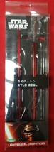Star Wars The Force Awakens Kylo Ren RED Lightsaber Chopsticks by Kotobu... - $14.54