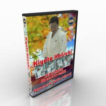 Judo.Kiyoto Katsuki 8DAN.Stars of the Japanese judo The international se... - $11.30