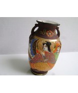 Vintage Double Handle Japanese Vase - $20.00
