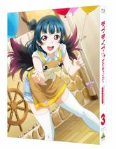 Love Live! Sunshine!! 2nd Season English Subtitles 3 - $65.50