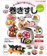Cute and Fun Sushi Rolls - Japanese Craft Cooking Book - $49.35
