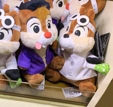 "Disney Parks Exclusive Halloween Frankenstein Chip and Dale 8"" Plush Set... - $36.25"