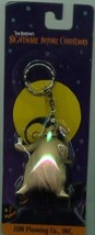 Nightmare Before Christmas Oggie Boogie carded key chain Japan Jun Planning - $14.50