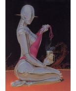 Hajime Sorayama C1 - $4.49