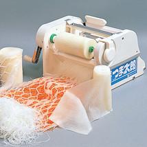 Tsuma Taro / Vegetable Peeler, Slicer, Decorative Cutting, Katsuramuki M... - $477.51