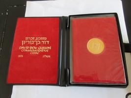 1974 , Israel , David Ben-Gurion (.900) Proof Gold , 500 Lirot Coin , NGC  PF 64 - $5,895.00