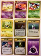 VTG 1996 Pocket Monsters TCG - Lot of 9 Rare Cards (G) - $34.95