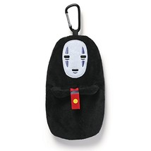 """GUND Spirited Away No Face Stuffed Plush Backpack Clip Pouch, 8"""" - $21.96"""