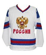 Alex Ovechkin #8 Team Russia Custom Retro Hockey Jersey New White Any Size - $54.99+